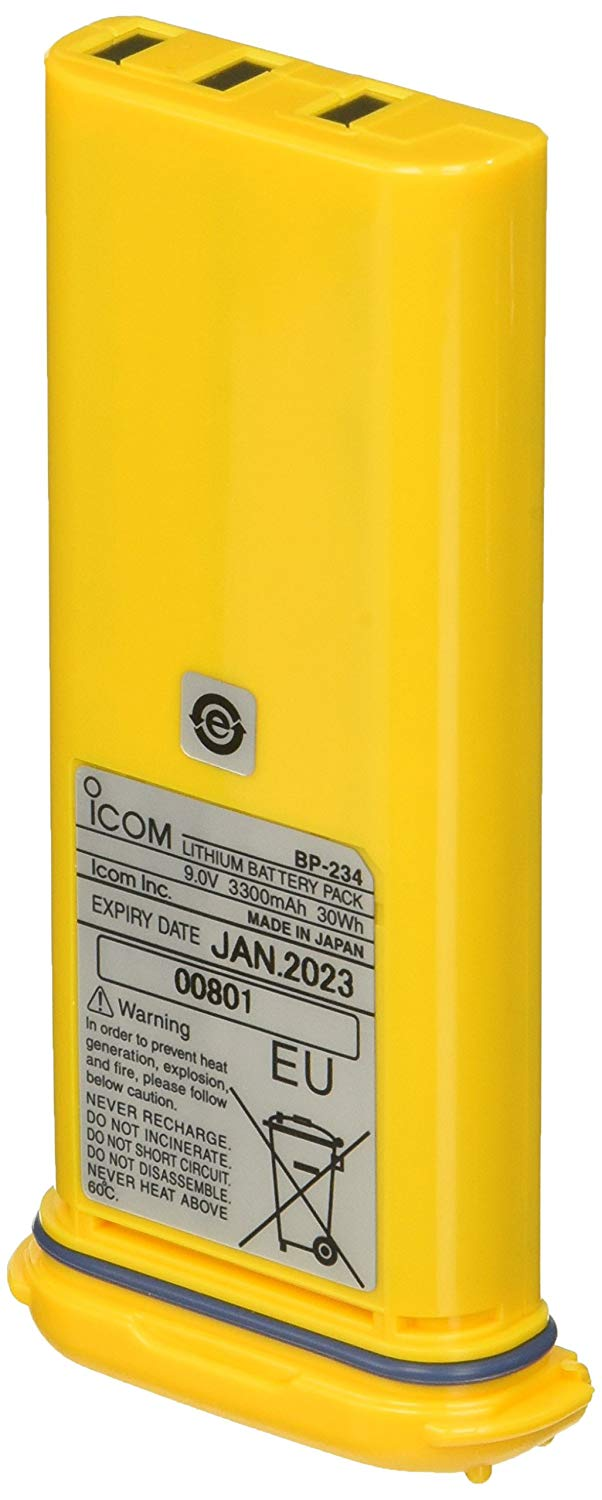Icom BP234 Lithium Battery For GM1600 - # BP234