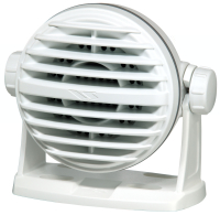 Standard MLS-300W White Remote Speaker